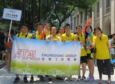 MTR Hong Kong Race Walking 2015