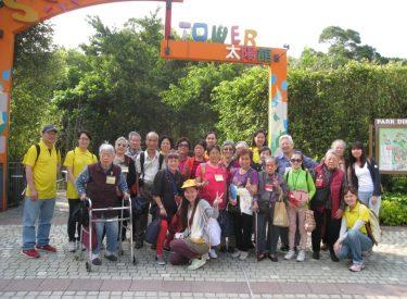 Ma Wan Trip for Elderly