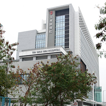 LE_24_Tin Shui Wai Hospital_f