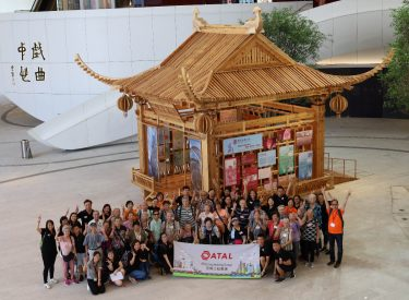 Mid-Autumn Festival Voluntary Services with Caritas