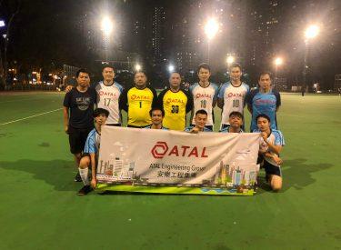 行际康乐体育会「7人男子足球比赛」