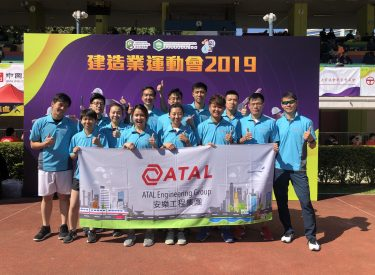 Construction Industry Sports Day cum Charity Fun Day 2019