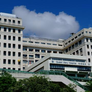 Queen Mary Hospital_thumbnail