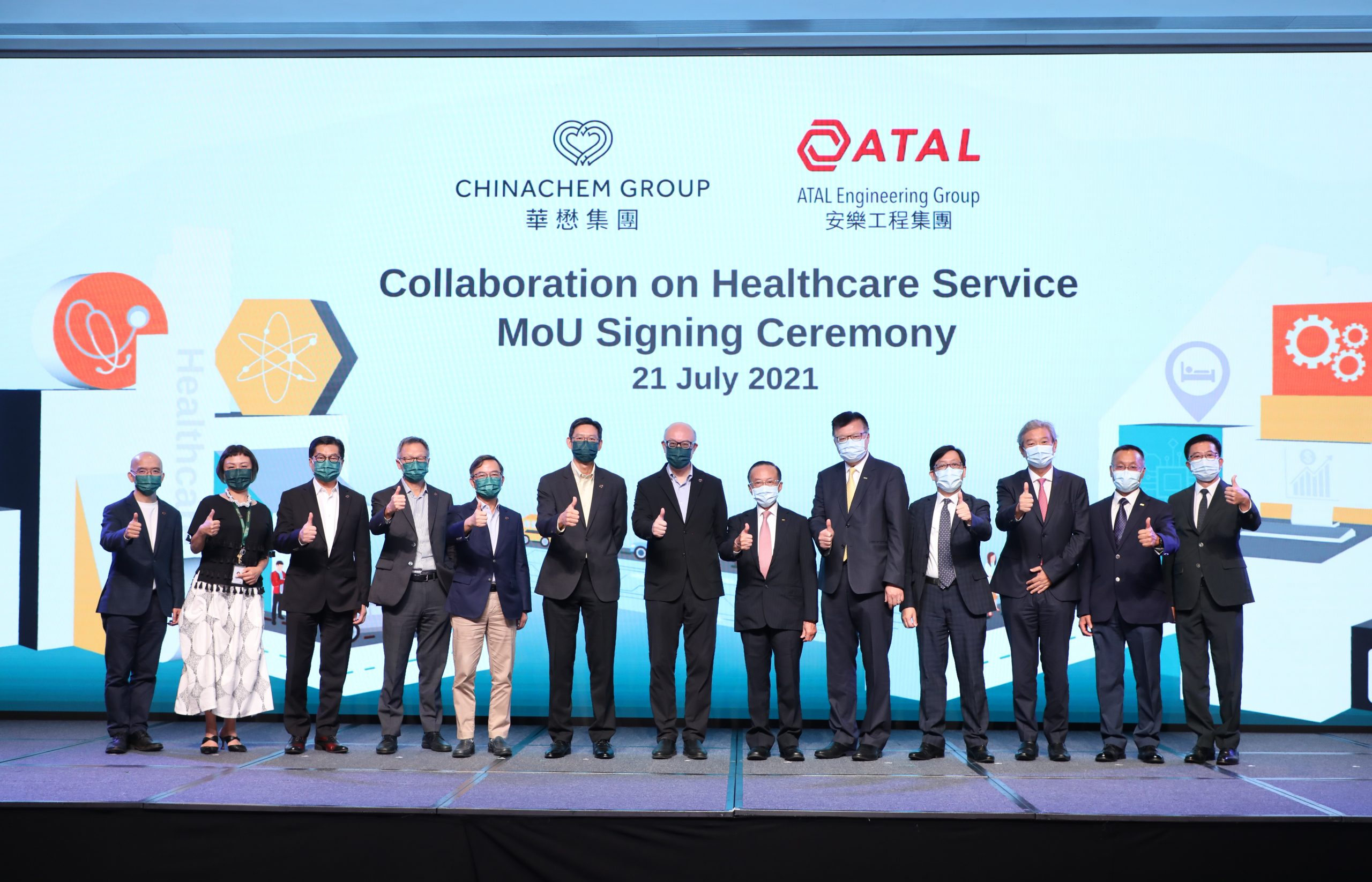 Photo 3: Group photo of Donald Choi, Executive Director and Chief Executive Officer of Chinachem Group (Centre); Hung Han Wong, Executive Director and Chief Operating Officer of Chinachem Group (6th left); Dr Otto Poon, Chairman of ATAL Engineering Group (6 th right); Victor Law, Managing Director of ATAL Engineering Group (5th right); and senior management members of Chinachem Group and ATAL Engineering Group.