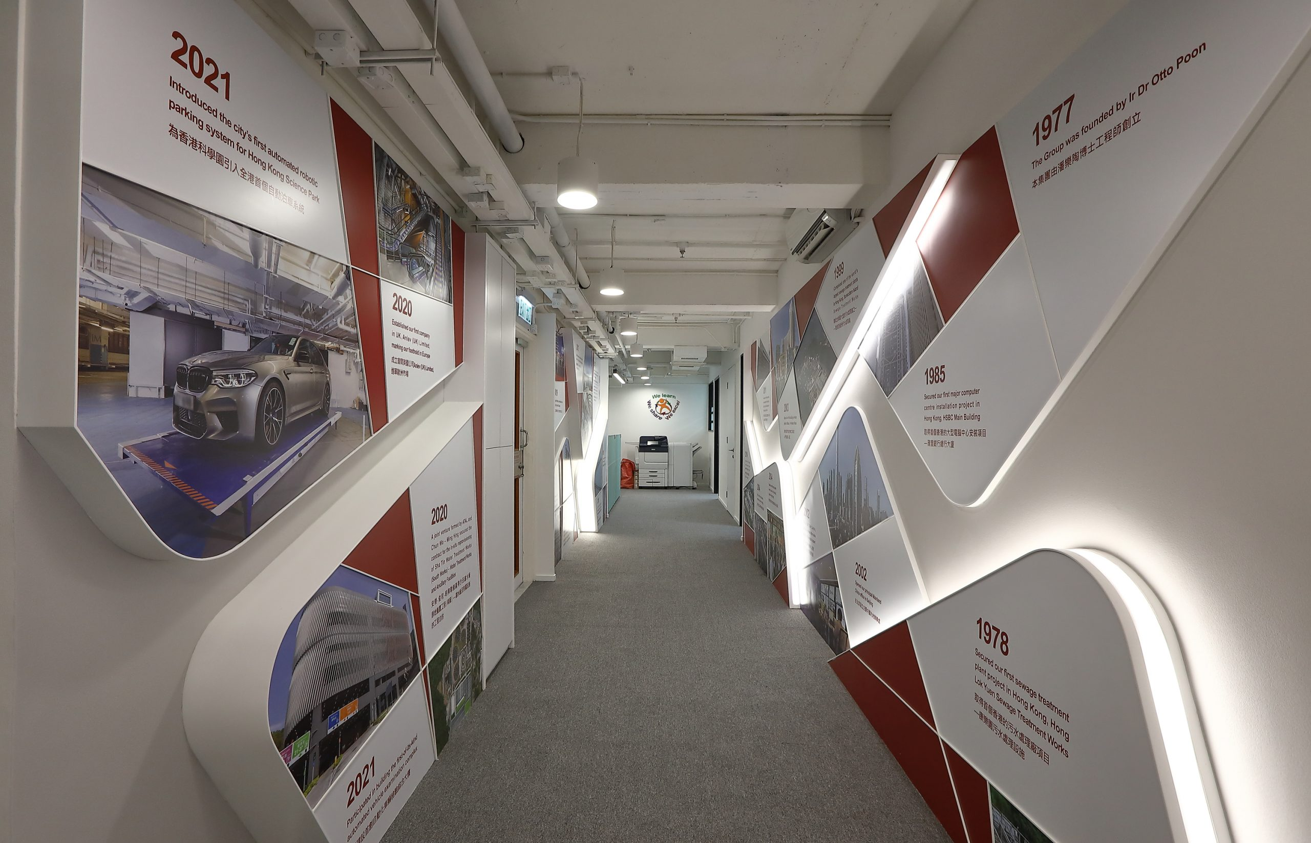 The Group's development milestones are showcased at ATC's entrance, enabling colleagues to strengthen their knowledge and sense of belonging to the Group.